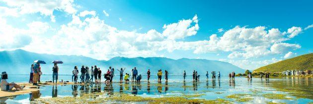 Tourisme de Yunnan