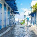 Les zones touristiques les plus importantes de Tunisie